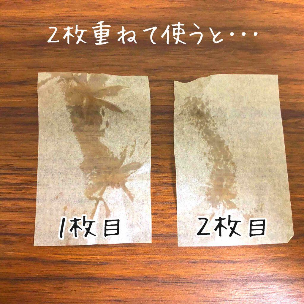 DAISO吸油面紙彩實測試用