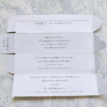 リッチローション/YELLFOR/化粧水を使ったクチコミ(5枚目)