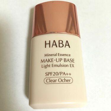 さらさらキープベースEX/HABA/化粧下地を使ったクチコミ(1枚目)