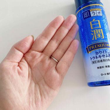 白潤プレミアム 薬用浸透美白乳液/肌ラボ/乳液を使ったクチコミ(2枚目)