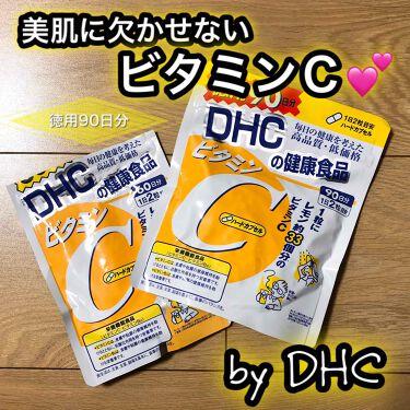 ビタミンC(ハードカプセル)/DHC/美肌サプリメントを使ったクチコミ(1枚目)