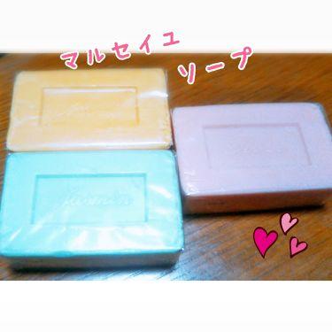 DAISO マルセイユソープ/DAISO/洗顔石鹸を使ったクチコミ(1枚目)