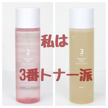 2番 ぴたっとメイクトナー/ナンバーズイン/化粧水を使ったクチコミ(1枚目)
