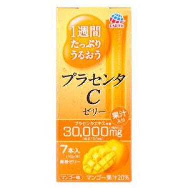 プラセンタCゼリー 7本入り(マンゴー味)