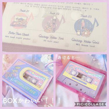 Goodnight Cassette Edition/rom&nd/メイクアップキットを使ったクチコミ(2枚目)