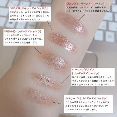 ORIPUCHI/ガールズメーカー/二重まぶた用アイテムを使ったクチコミ(3枚目)