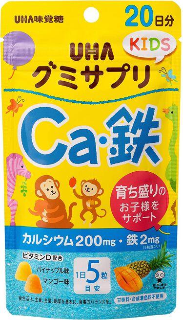 UHAグミサプリKIDS Ca・鉄 UHA味覚糖