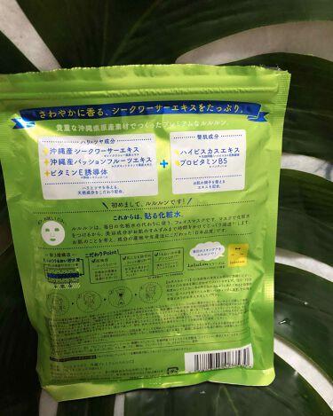 沖縄のプレミアムルルルン(シークワーサーの香り)/ルルルン/シートマスク・パックを使ったクチコミ(2枚目)