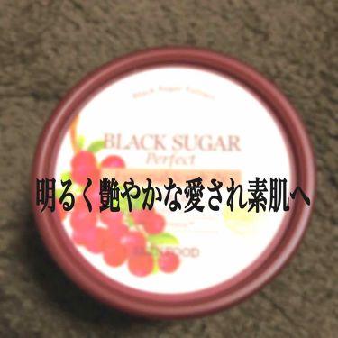ブラックシュガーパーフェクト エッセンシャルスクラブ2Xクランベリー/SKINFOOD/洗い流すパック・マスクを使ったクチコミ(1枚目)