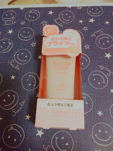 薬用ベビーパウダー(弱酸性)/ピジョン/デオドラント・制汗剤を使ったクチコミ(1枚目)