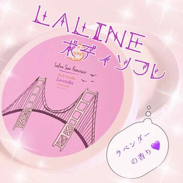サンフランシスコ限定 ラベンダー ボディソフレ/Laline/ボディクリームを使ったクチコミ(1枚目)