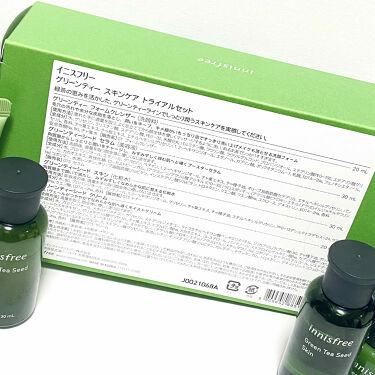 グリーンティー スキンケア トライアルセット/innisfree/化粧水を使ったクチコミ(2枚目)