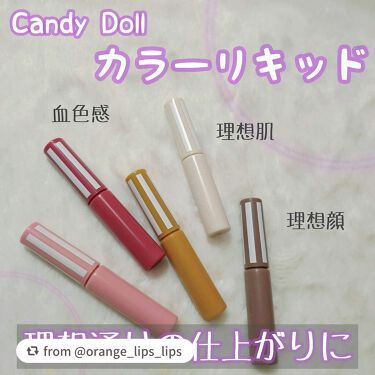 カラーリキッド/CandyDoll/ジェル・クリームチークを使ったクチコミ(2枚目)