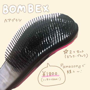 BOMBEX ヘアブラシ/ヘアケアグッズを使ったクチコミ(2枚目)