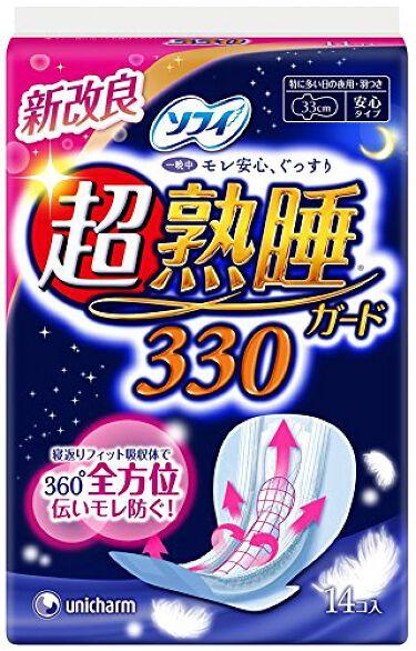 ソフィ 超熟睡 超熟睡ガード(R) 330