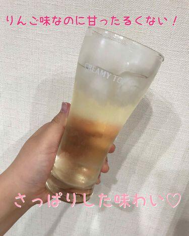 グリーンアップル/美酢(ミチョ)/ドリンクを使ったクチコミ(2枚目)