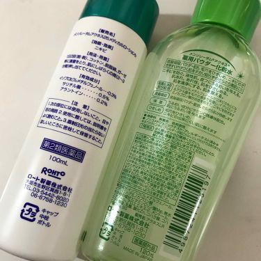 薬用パウダー化粧水/メンソレータム アクネス/化粧水を使ったクチコミ(2枚目)