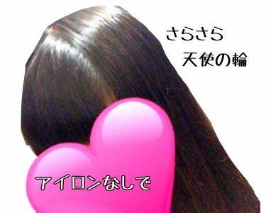 ナチュラルケアセレクト モイスト シャンプー/トリートメント/いち髪/シャンプー・コンディショナーを使ったクチコミ(1枚目)