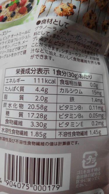 プレミアムピュアオートミール/ニッショク/食品を使ったクチコミ(3枚目)