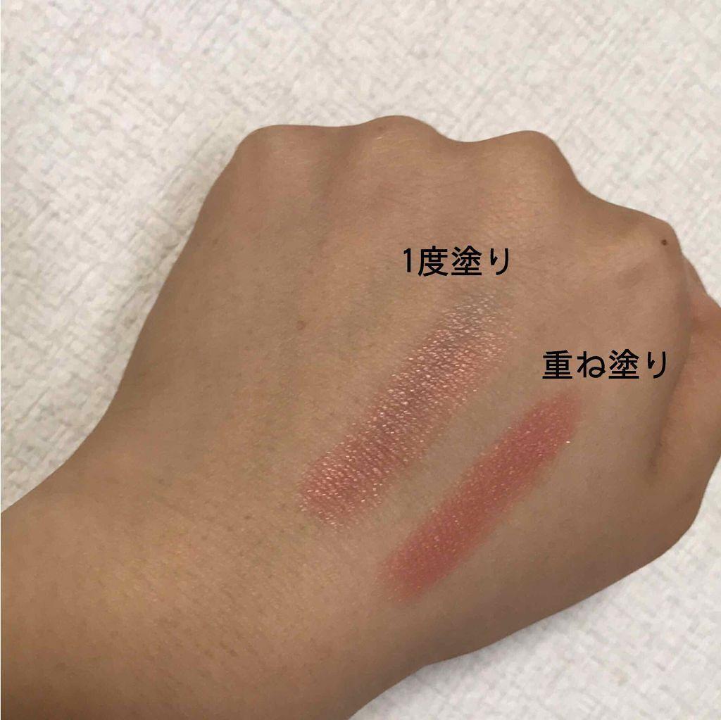 https://cdn.lipscosme.com/image/3069228dd27b21ebc78bffe8-1524711515-thumb.png