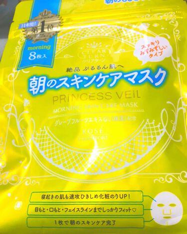 プリンセスヴェール モーニング スキンケア マスク/クリアターン/シートマスク・パックを使ったクチコミ(1枚目)