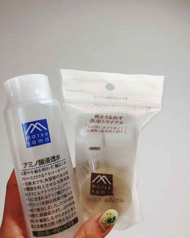 肌をうるおす保湿クレンジング/肌をうるおす保湿スキンケア/クレンジングジェルを使ったクチコミ(1枚目)