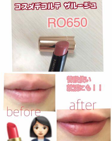 【画像付きクチコミ】就活に使えるリップ!!・コスメデコルテザルージュRO650・キスミーフェルムリップライナー01面接や会社用にぴったりです。乾燥している何も塗っていない唇に一度塗りしてみました。リップで保湿した後塗るともっとシアーな感じになります。高発...