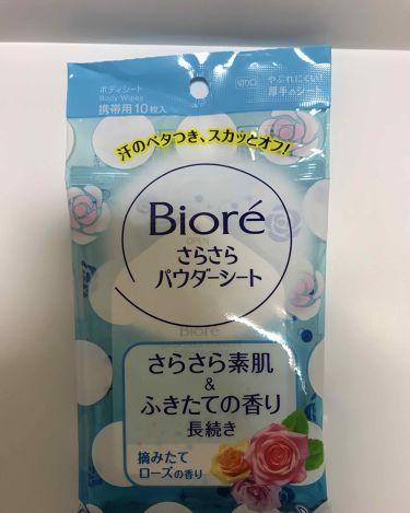 さらさらパウダーシート 摘みたてローズの香り/ビオレ/デオドラント・制汗剤を使ったクチコミ(3枚目)