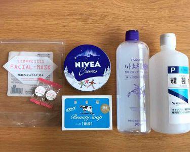 ニコさんの「ナチュリエスキンコンディショナー(ハトムギ化粧水)<化粧水>」を含むクチコミ
