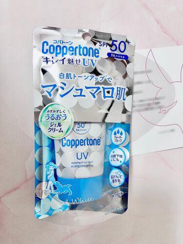 コパトーン キレイ魅せUV マシュマロ肌/コパトーン/日焼け止め・UVケアを使ったクチコミ(2枚目)