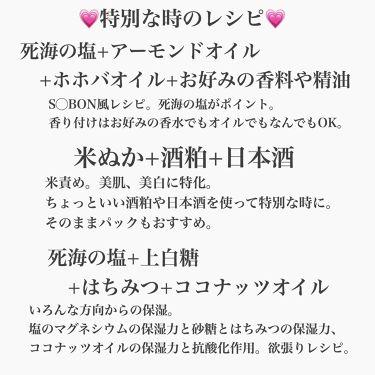 雑談/その他/その他を使ったクチコミ(3枚目)