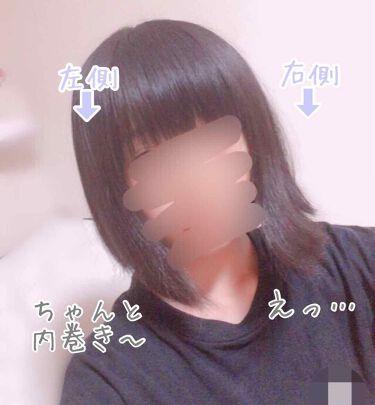髪の毛の悩み/その他/その他スタイリングを使ったクチコミ(2枚目)