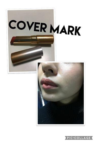 ブライトアップ ルージュ/COVERMARK/口紅を使ったクチコミ(1枚目)