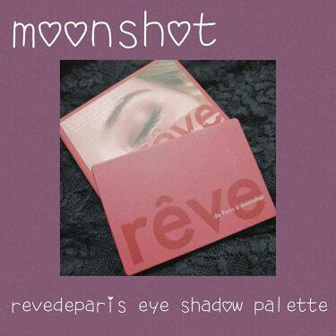 レーブドゥパリアイシャドウパレット/moonshot/パウダーアイシャドウを使ったクチコミ(1枚目)
