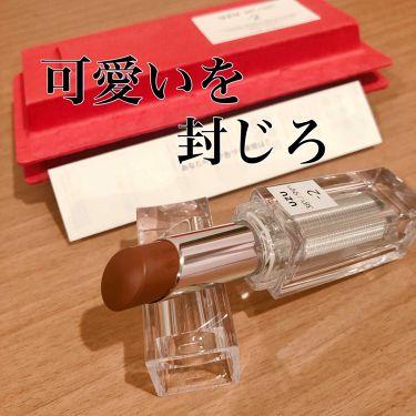 38°C/99°F Lipstick <TOKYO>/UZU BY FLOWFUSHI/口紅を使ったクチコミ(1枚目)