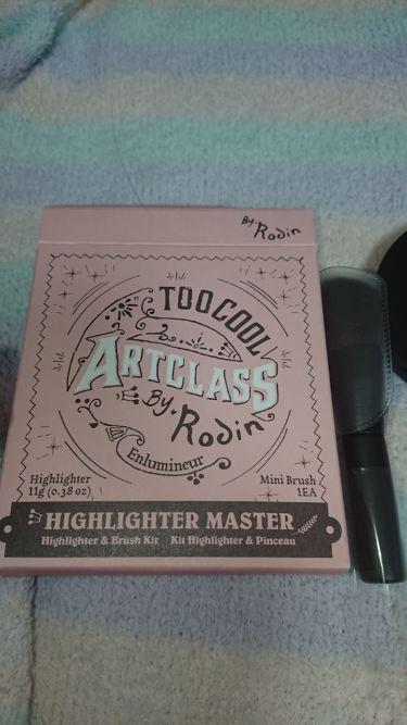 Art Class By Lodin highlighter master/その他/プレストパウダーを使ったクチコミ(1枚目)
