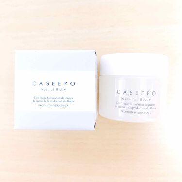 カシーポNバーム/CASEEPO/ヘアワックス・クリームを使ったクチコミ(1枚目)