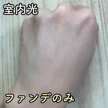 ドラマティックミスト/マキアージュ/ミスト状化粧水を使ったクチコミ(3枚目)