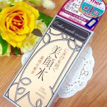 明色 美顔水 薬用化粧水/明色化粧品/化粧水を使ったクチコミ(1枚目)
