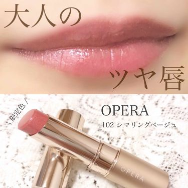 オペラ リップティント N/OPERA/口紅 by s a c c o