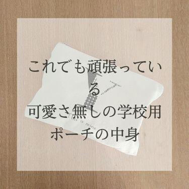 バファリン ルナJ(医薬品)/バファリン/その他を使ったクチコミ(1枚目)