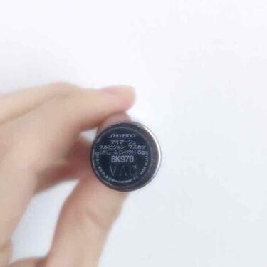 フルビジョン マスカラ(ボリュームインパクト)/マキアージュ/マスカラを使ったクチコミ(2枚目)