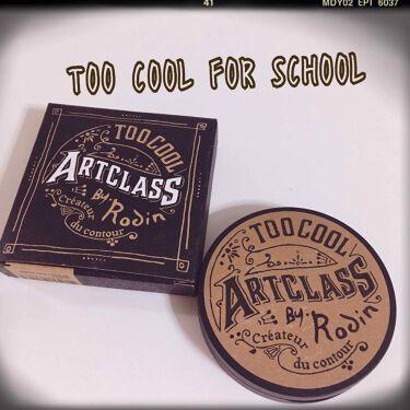 Mimi😈さんの「too cool for schoolアートクラス バイ ロダン<プレストパウダー>」を含むクチコミ