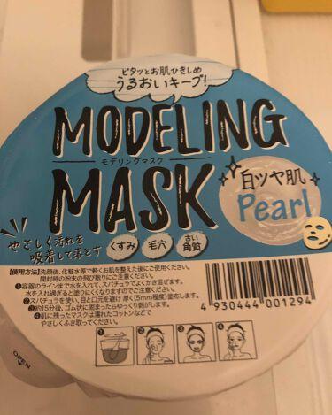 モデリングマスク Pearl/ダイト/シートマスク・パックを使ったクチコミ(1枚目)