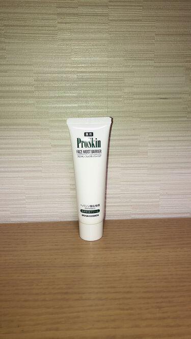 プロスキン フェイスモイストバリア/ブレーンコスモス/ボディクリームを使ったクチコミ(2枚目)