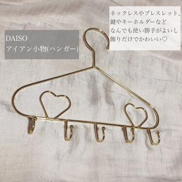 アクセサリートレイ(リング・ピアス収納)/DAISO/その他を使ったクチコミ(3枚目)