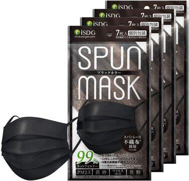 スパンレース不織布カラーマスク ブラック