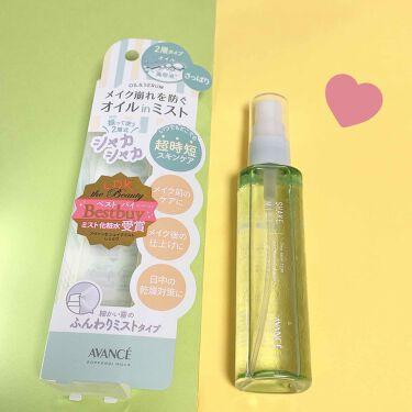 アヴァンセ シェイクミスト/アヴァンセ/ミスト状化粧水を使ったクチコミ(3枚目)