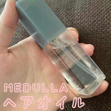 ヘアオイル/MEDULLA/アウトバストリートメントを使ったクチコミ(1枚目)