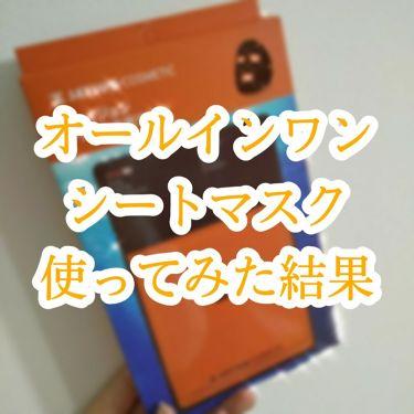 JAYJUN ブラック水光マスク/JAYJUN/シートマスク・パックを使ったクチコミ(1枚目)